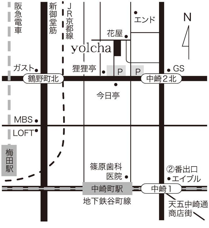 yorochizu