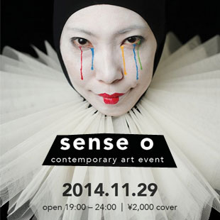 終了しました。sense o  イベント参加!@大阪梅田 noon+cafe 11月29日