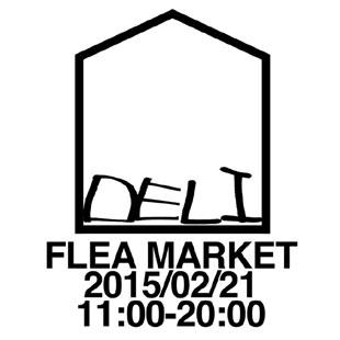 終了しました。2/21 11:00-20:00 フリーマーケット企画に参加します!@DELI (大阪本町ミリバールビル3F)
