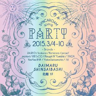 終了しました。3/04~3/10 心斎橋大丸北館 1F 「SYNCAROAM PARTY」参加!!