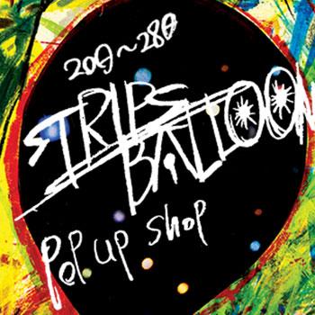 終了しました。6月20日~28日 POPUPSHOP in 岸和田 STRIPE BALLOON!!!