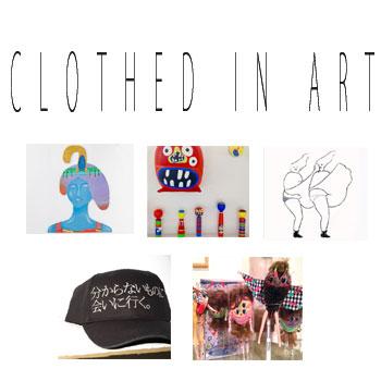 終了しました。8月5日~8月11日 梅田阪急10Fスーク 「CLOTHED IN ART」開催