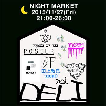 終了しました。11/27(Fri) NIGHT MARKET @DELI (本町ミリバールビル3F)