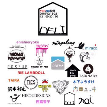 終了しました。12/18〜12/22 【YES/NO 枕展】に参加します。@ DELI (大阪本町 millibar 3F)