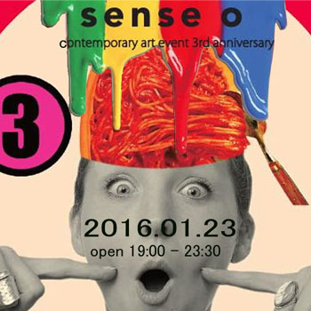 終了しました。1/23~30 出店中です。アートイベント sense o @大阪福島 PINEBROOKLYN
