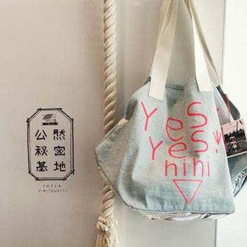 終了しました!5/18-6/1 六角バック出店!「セレクトショップ 公然秘密基地」@渋谷パルコ1F