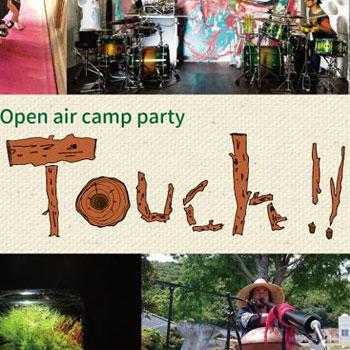 終了しました。10/22~23 出店&ライブペイント&ワークショップ「Open air camp party Touch!!」@奈良県川上村