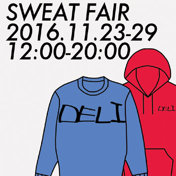 終了しました。2016/11/23-29 「スウェット展」に参加します。@DELI(大阪本町ミリバールF3)