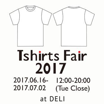 終了しました。7/8~7/10、7/21~7/23、DELI企画Tシャツ展参加します。Tshirts Fira@(名古屋、岡山)