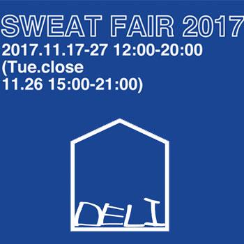 終了しました。11/17-11/27 SWEAT FAIR 2017 参加!! @DELI (大阪本町)